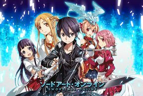Play SAO's legend